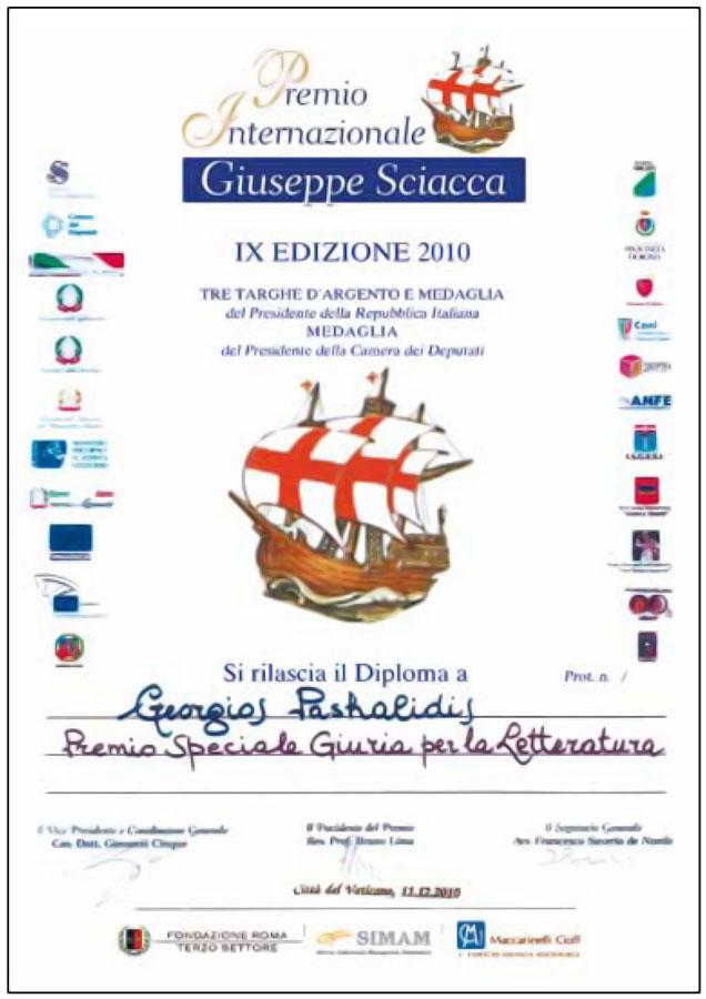 Βραβείο Giuseppe Sciacca (Βατικανό)